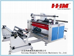 HH-1300D Multifunctional Laminating & Slitting Machine