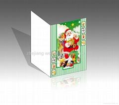 2012 High-quality and beatutiful merry christmas card