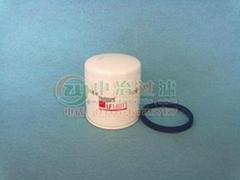 中冶供應LF16118弗列加濾清器