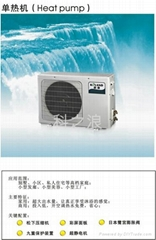Fujian ShaXian air supply can heat pump water heater