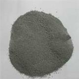 AD podwer    Aluminum deoxidized powder