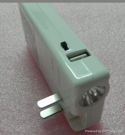 手机移动充电器 1