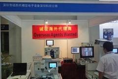 Forestall exact equipment co.,ltd