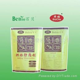 面包防腐保鲜剂 1