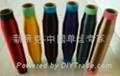 包纱用0.07-0.4mm以上新帝克牌涤纶单丝 2