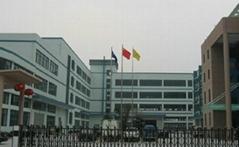 深圳市旭華自動化設備有限公司