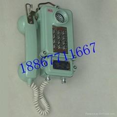 KTH-33煤礦用防爆電話機