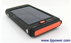 Notebook solar charger