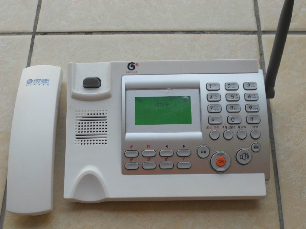 无线座机电话 1