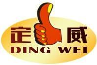 Zhongshan Dingwei Lighting Factory