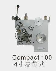 皮帶式機頭-VCT100