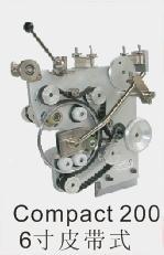 皮帶式機頭VCT200