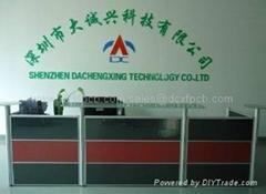 Shenzhen Dachengxing Technology Co., Ltd.