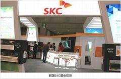 2013深圳薄膜展