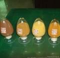 Polymeric Aluminum Ferric Chloride 4