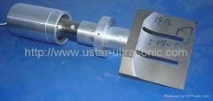 U&STAR Ultrasonic Technology Co.,Ltd