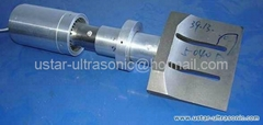 Ultrasonic Foods (Pizza,Bread,Cake etc) Cutter Processor,Ultrasonic