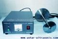 Ultrasonic metal power making, ultrasound power making processor, machine 1