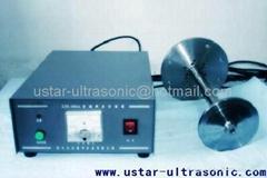 Ultrasonic metal power making, ultrasound power making processor, machine