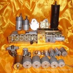 各种型号电机
