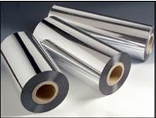 山東青州真高空印刷包裝用鍍鋁膜