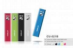 2200mAh /2800mAh portable mobile charger