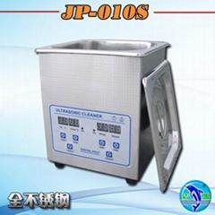 小型超声波清洗机jp-010s