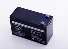 MAINTENANCE FREE LEAD ACID RECHARGEABLE BATTERY