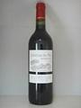 都彭干红葡萄酒 1