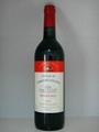 福地干红葡萄酒