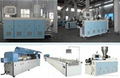 PVC seamless decoration panel extruding machine