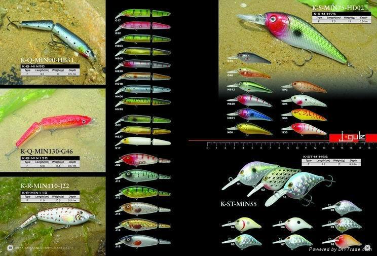 膠魚 2 3