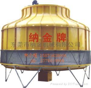 東莞納金玻璃鋼普通圓形冷卻塔 1