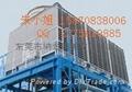 東莞納金工業型玻璃鋼方形冷卻塔