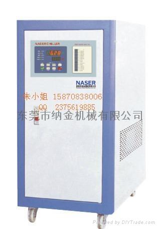 深圳納金低溫冷水機 1
