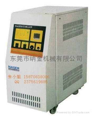 東莞納金運水式控溫機 1