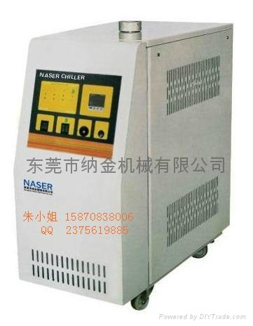 東莞納金運油式控溫機 1
