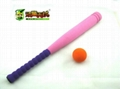 NBR foam baseball bat/mini baseball bat