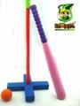 safety baseball bat,mini baseball