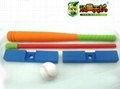 Kids Baseball Set baby product