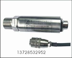 油壓傳感器 1