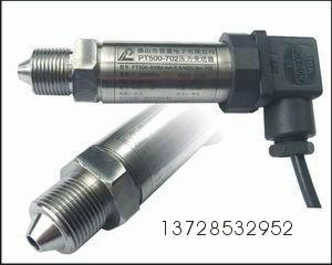 高壓壓力傳感器 1