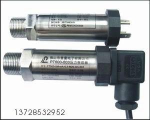 高壓壓力傳感器 2