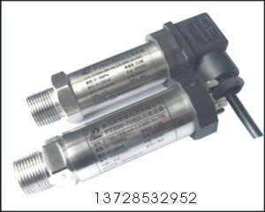 平膜壓力傳感器 2