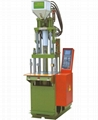 ZhongYang Plastic Injection Moulding Machine ZY-450ST