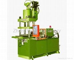 ZhongYang Plastic Injuection Machine ZY-2000XD