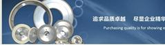 Zhengzhou City lide industrial Co.ltd