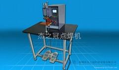 微电脑高频逆变点焊机