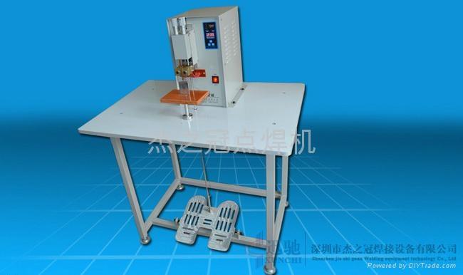 微電腦精密點焊機 1