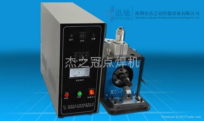 金屬超聲波點焊機 1